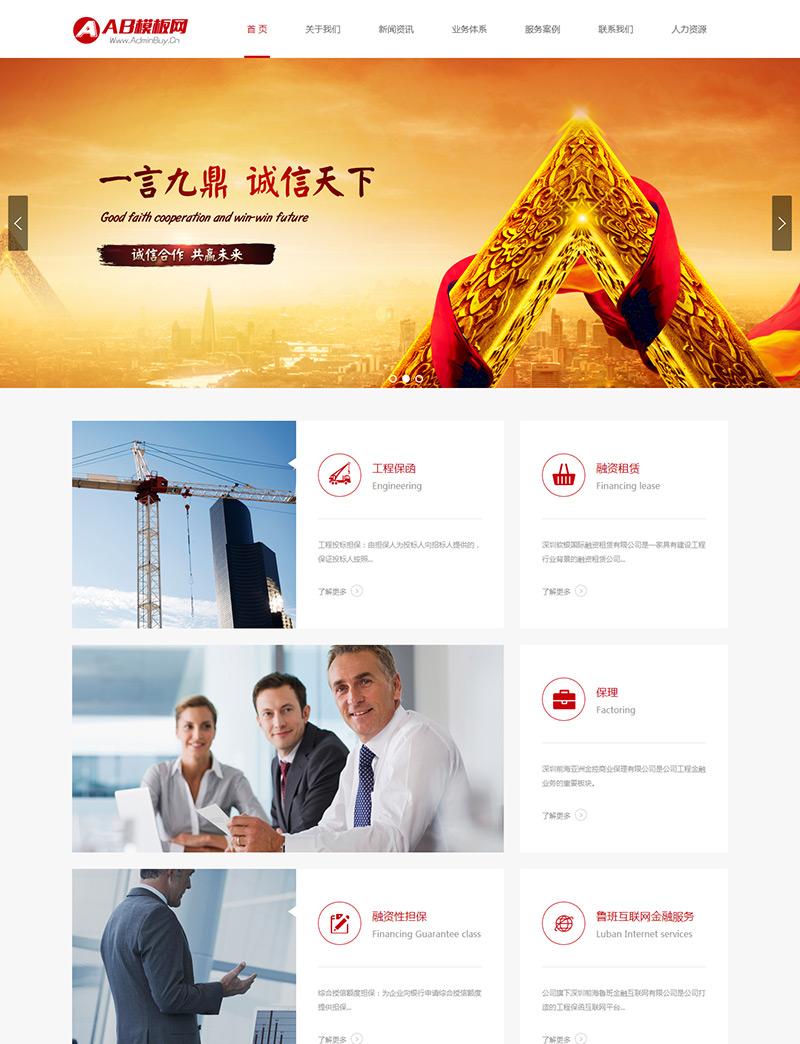 html 视频安装教程:http://www.adminbuy.cn/dedecmsjc/1