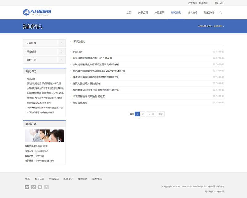 adminbuy.cn/dedecmsjc/13.html 视频安装教程:http://www.adminbuy.