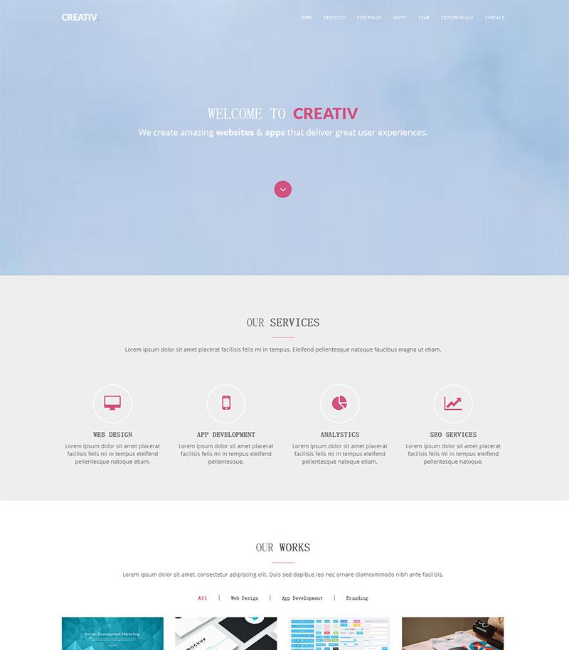 简洁的宽屏自适应网络设计公司单页模板下载