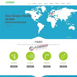 绿色清新节能环保净水器类企业网站织梦源码模板