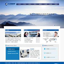 工业化工化学产品类企业网站织梦模板