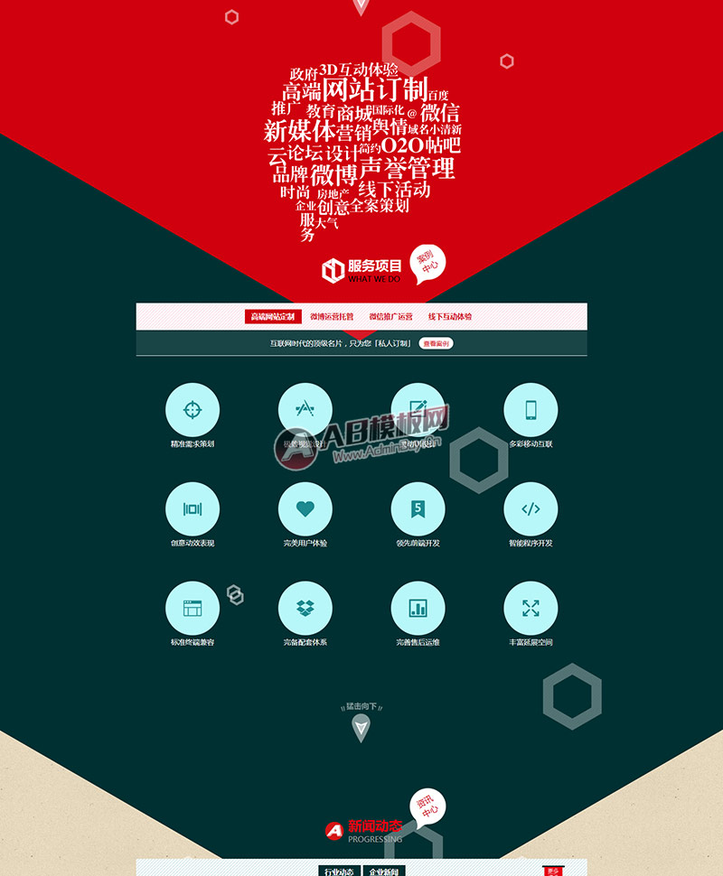 HTML5高端动态个性工作室整站织梦模板