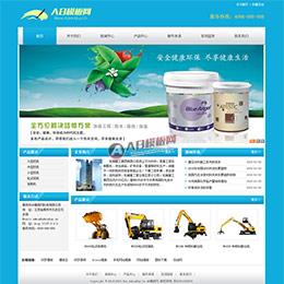 环保涂料化工产品类企业网站织梦模板