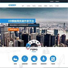 HTML5建筑工程织梦企业整站织梦企业模