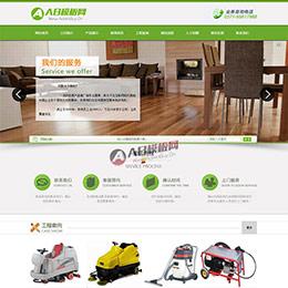 绿色风格机械设备产品网站模板 机械企