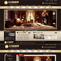 咖啡色家居装修网站源码 黑色大气的家装织梦模版
