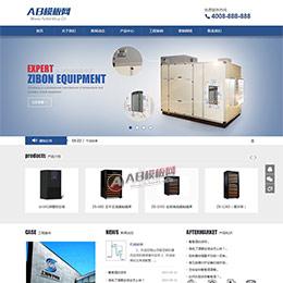机械设备空调企业织梦源码 蓝色大气的通用企业模版