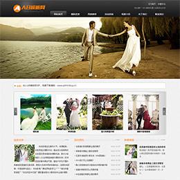 婚纱摄影网站模版 织梦大气影楼摄影企业网站模板