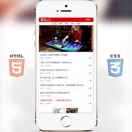 仿驱动之家手机WAP资讯网站html静态爱博体育线路