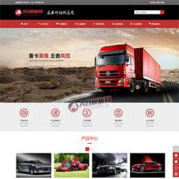 汽车销售公司网站模版 织梦汽车制造网站源码
