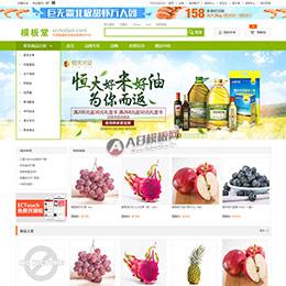 ecshop模板之水果商城网站模板