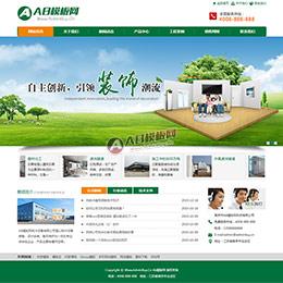 绿色装饰材料家具公司网站织梦模板
