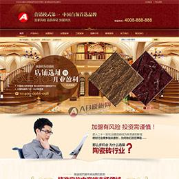 建材类营销型网站织梦模板 建筑陶瓷类网站源码