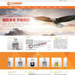 机械化工科技企业类公司网站织梦模板