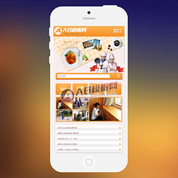 (手机版)家政服务公司手机网站源码