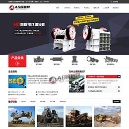 响应式机械企业网站源码 织梦自适应手机网站模板