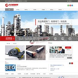大气工业机械原材料煤炭类企业网站织梦模板