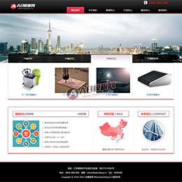 (自适应手机版)黑色的响应式网站源码 电子科技网站企业织梦模