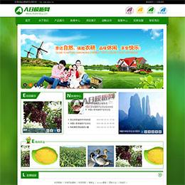 绿色农业生态产品类企业网站织梦爱博体育线路
