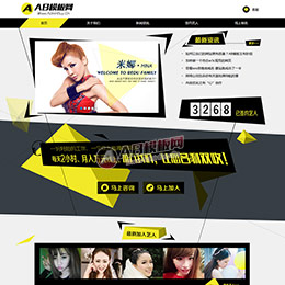 明星艺人网站源码 模特礼仪类网站模板
