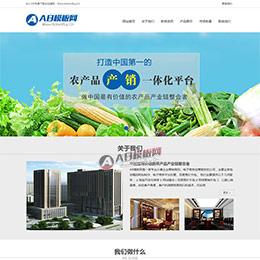 农业科技类企业网站织梦源码 互联网+农业科技模板