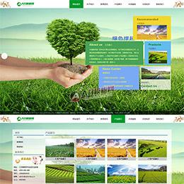 木苗网站源码 农林农业产品网站模板