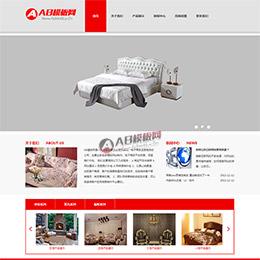红色家具企业网站模版 织梦源码之家居家具网站模版