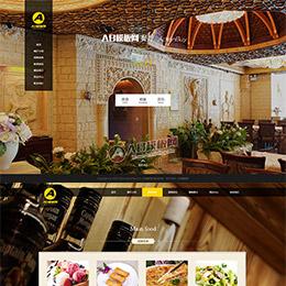 餐饮美食网站模板 织梦餐饮酒店类网站源码(带预约功能)