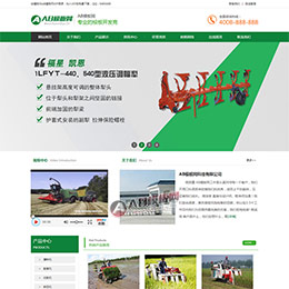 绿色农机产品机械企业网站模板 织梦农业企业源码