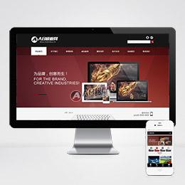 (带手机版)文化企业网站源码 织梦dede企业公司行业网站通用模