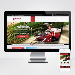 (带手机版数据同步)农业机械类网站源码 农机产品网站织梦模版