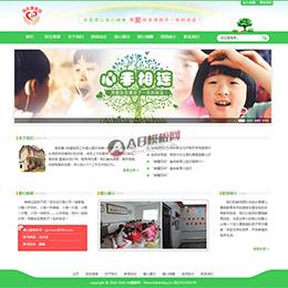 残疾人学校聋哑聋儿康复院特殊学校类网站织梦爱博体育线路