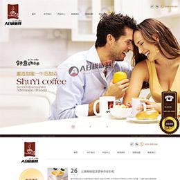 餐饮连锁店咖啡厅饮料品牌公司网站源码 企业网站织梦模板
