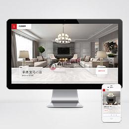 (自适应手机版)HTML5红白色响应式建筑装修设计类织梦模板