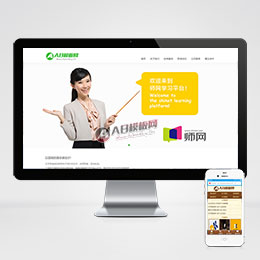 (带手机版数据同步)简洁品牌广告公司网站源码 网络设计类企业