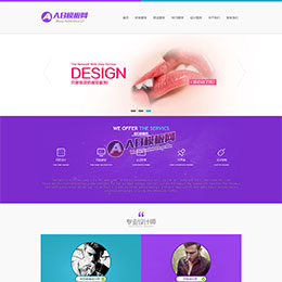 html5设计高端IT企业建站类企业织梦网