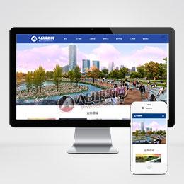 (自适应手机版)html5织梦蓝色装修工程建设类企业网站响应式整