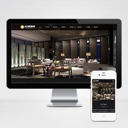 (自适应移动设备)响应式家居类网站源码 展示设计类网站织梦模