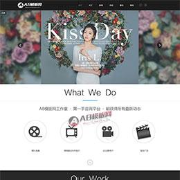 黑色婚纱摄影网站源码 摄像写真工作室网站织梦模板