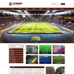 html5响应式自适应体育设施塑胶