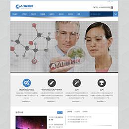 12344资源网生物科技类网站源码 化工化学医学类织