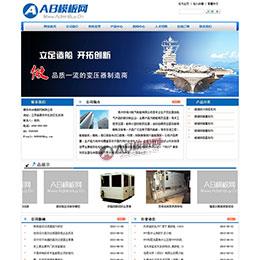 电气设备网站源码 空气净化设备网站织梦模板