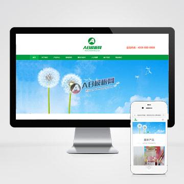 (自适应手机版)绿色响应式化工燃料类织梦模板 化工企业网站源