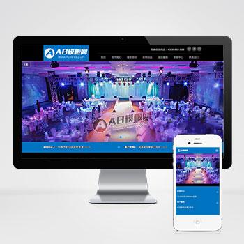 (自适应手机版)响应式宴会展厅网站源码 展览展示类网站织梦模