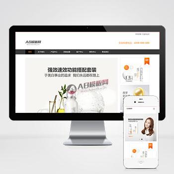 (自适应手机版)响应式化妆品网站源码 防�鹚�商城织梦dedecms模