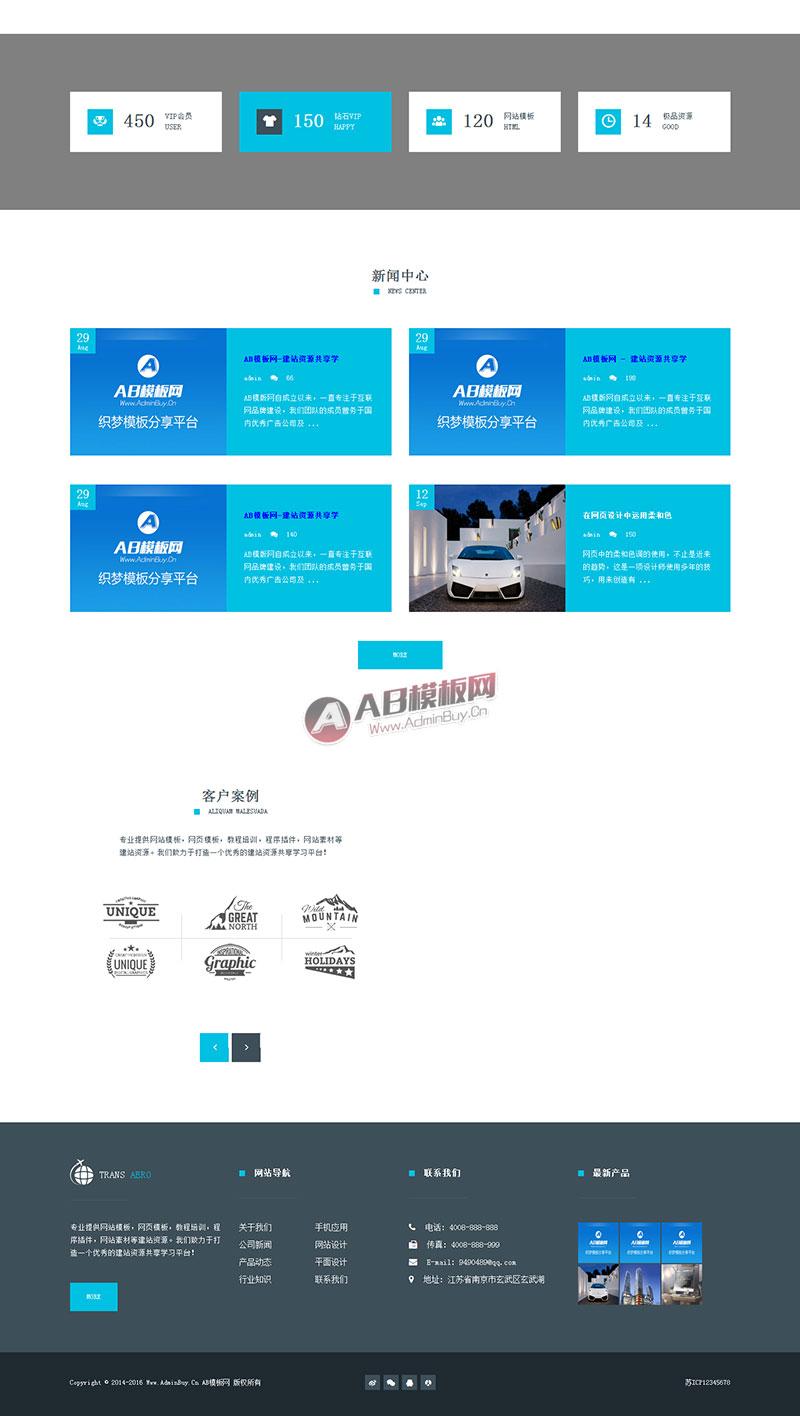 (自适应手机版)高端红蓝绿简洁响应式网络建站公司通用dedecms织梦模板