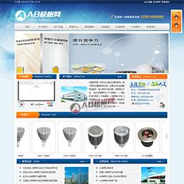 灯具照明类网站织梦dedecms模板