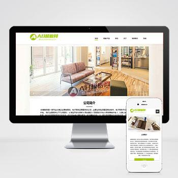 现代简约响应式装饰装潢网站源码 自适应家装设计类织梦模板