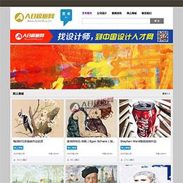 美术画室画廊网站源码 艺术设计人才网