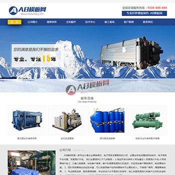 蓝色机械设备行业网站源码 通用织梦dedecms模板